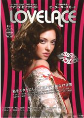 web201406lovelace