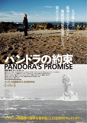 web201410pandora