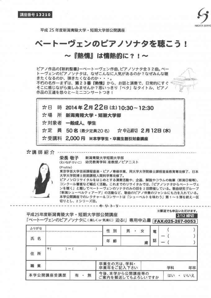 20131027210115_001