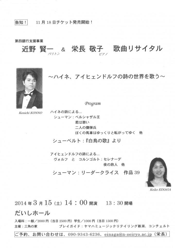 20131027210142_001
