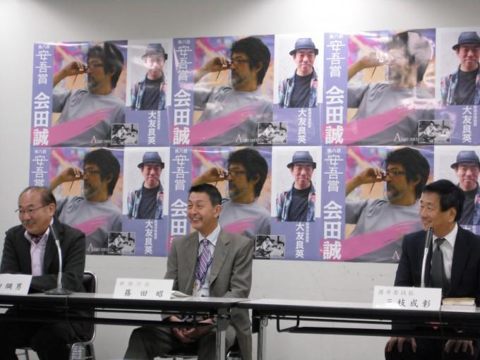 20131113安吾賞発表 001
