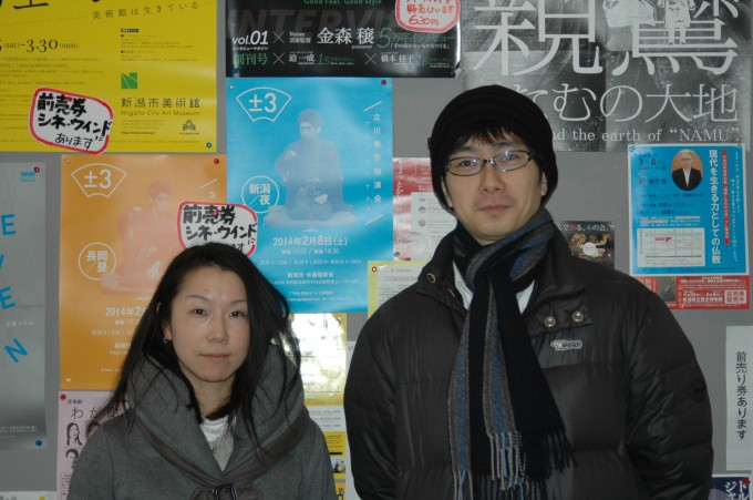 立川春吾1