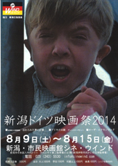 web201408doitu