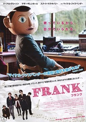 web201412frank