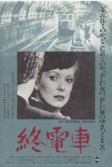 web201502終電車