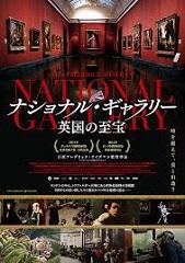 201505ナショナルギャラリー