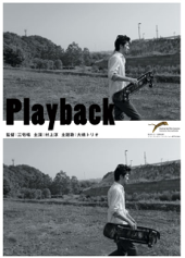 web2013Playback