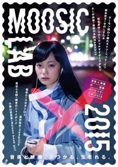 moosiclab2015_poster