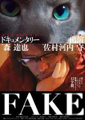 fake_top