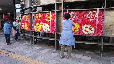 【報告】月刊ウインド発送部で花絵を作りました