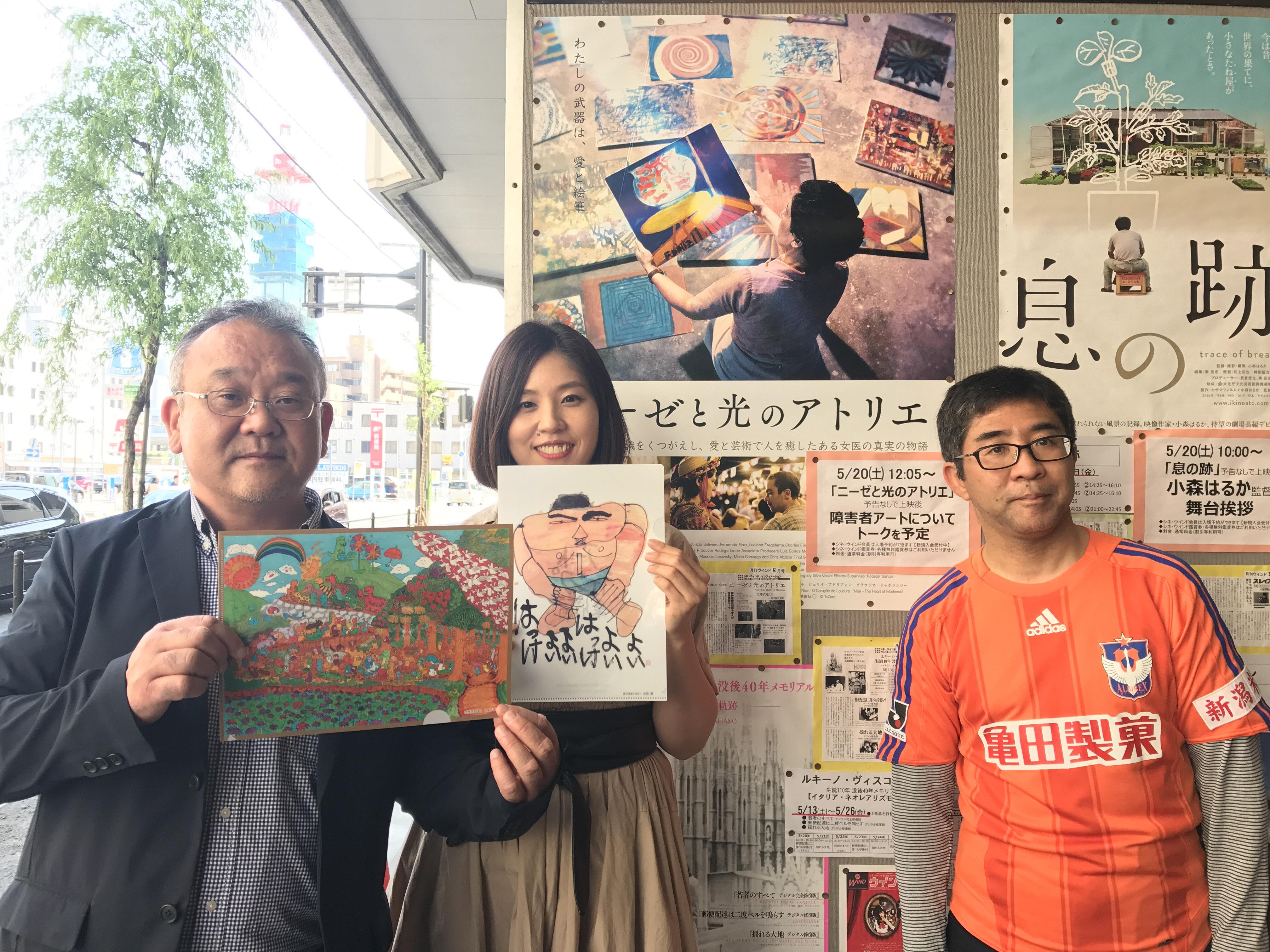 【報告】アートキャンプ新潟代表 近さんのトークがありました!
