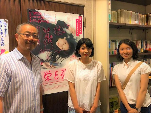 7/14(土)「見栄を張る」藤村明世監督来館!