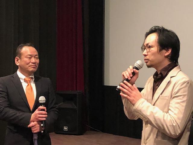 2/16(土)「YUKIGUNI」渡辺智史監督が来館しました