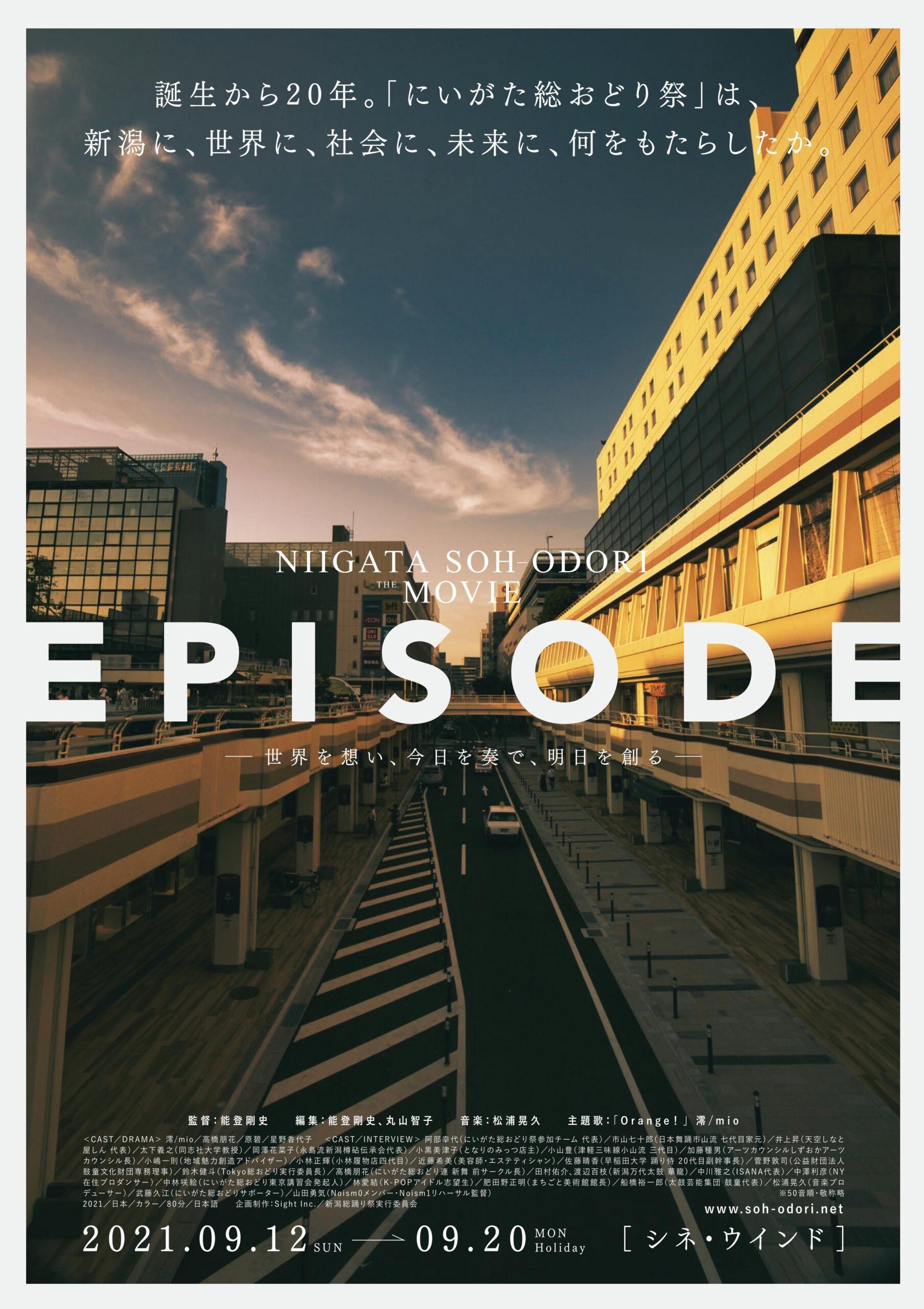 NIIGATA SOH-ODORI THE MOVIE「EPISODE」